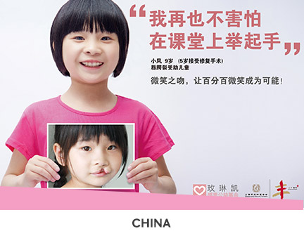 Mary Kay en China